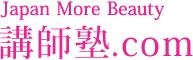 JM Beauty 講師塾.com